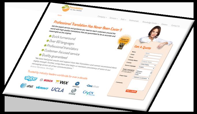 client-web-net-trans-p2a