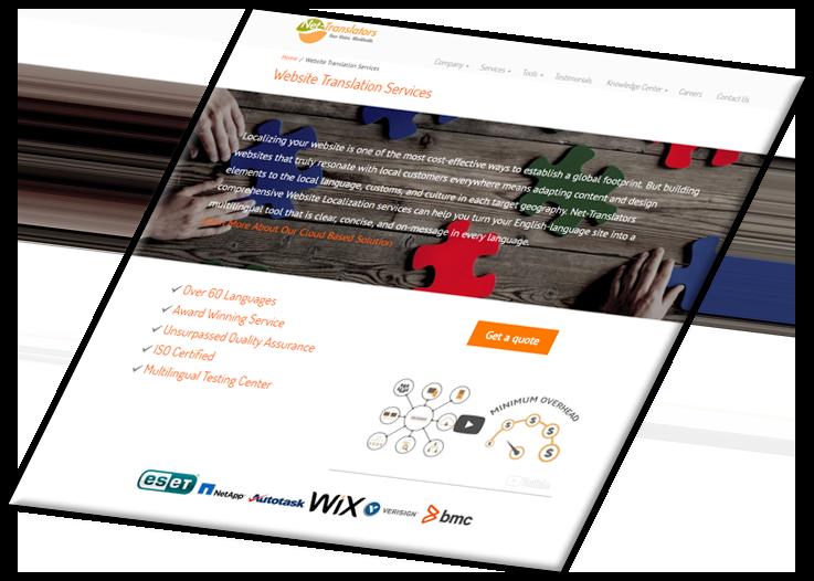 client-web-net-trans-p1a